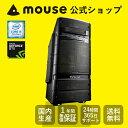 【ポイント10倍】【送料無料】マウスコンピューター デスクトップパソコン/ゲーミング 《 NG-im570BA6-MA 》 【 Windows 10 Home/Core i5-7400 プロセッサー/