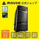 【ポイント10倍】【送料無料】マウスコンピューター デスクトップパソコン/ゲーミング 《 NG-im570GA7-SH2-MA-AP 》 【 Windows 10 Home/Core i7-7700