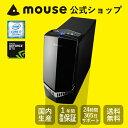 【ポイント10倍】【送料無料】マウスコンピューター デスクトップパソコン/ゲーミング 《 NG-i660GA1-SH2-MA 》 【 Windows 10 Ho...