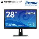 モニター 4K2K解像度対応 iiyama ProLite B2875UHSU-1B 28型 ワイド液晶ディスプレイ 3840×2160 ブルーライトカッ…