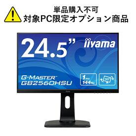 【さらにエントリーでポイントアップ!】【単品購入不可/対象商品限定オプション】[ 27型ワイド液晶 ] iiyama G-MASTER GB2760QSU ( ブラック / 2560×1440 / DisplayPort,HDMI,DVI) ※パソコン本体とのセット販売限定商品※