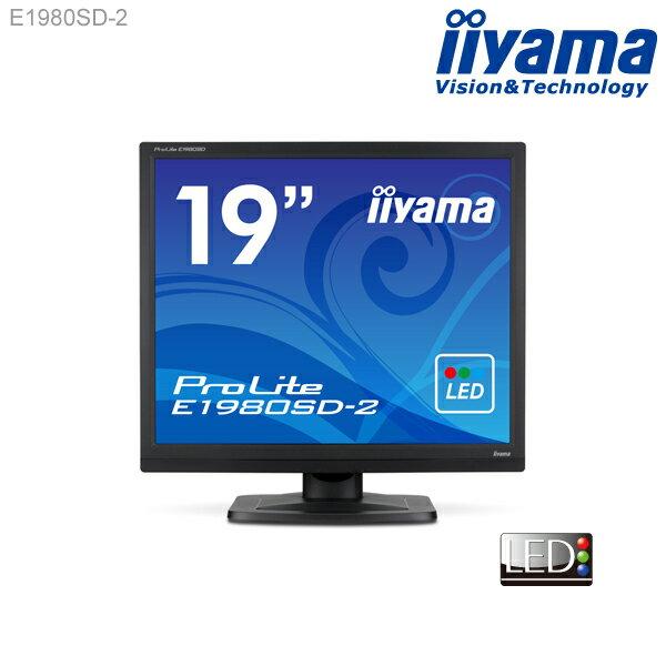 【スクエア液晶★ iiyama E1980SD-2 19型スクエア液晶ディスプレイ 【1280x1024/スクエア/HDCP対応/応答速度5ms/コントラスト比5000000:1(最大)】<新品>