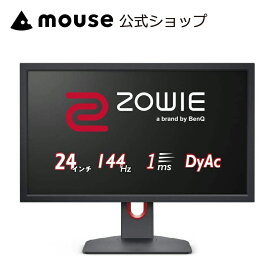 BenQ ベンキュー ZOWIE 24インチ ゲーミングモニター XL2411K 144Hz DyAc機能搭載 応答速度1ms esports <新品>
