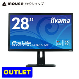 モニター iiyama ProLite B2875UHSU−1B UltraHD 4K2K(3840x2160)解像度対応 28型ワイド液晶 ディスプレイ マーベルブラック 昇降スタンドスウィーベル機能搭載<アウトレット>
