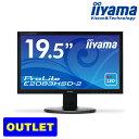 モニター iiyama ProLite E2083HSD-2 19.5型 ワイド液晶 ディスプレイ 【1600×900/ワイド/ブルーライトカット/応答速度5ms/5000000:1(最大)】<アウト
