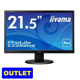 モニター iiyama E2282HS-B1 フルHD 21.5型ワイド液晶 ディスプレイ マーベルブラック 【 1920×1080/ワイド/HDCP対応/応答速度1ms/コントラスト比80,000,000:1(最大)】<アウトレット>