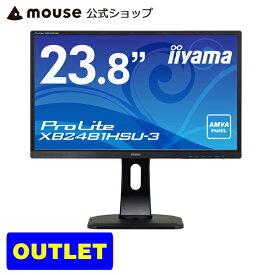モニター iiyama ProLite XB2481HSU-B3 フルHD 23.8型ワイド液晶ディスプレイ【1920×1080/ワイド/HDCP対応/応答速度4ms/コントラスト比12,000,000:1(最大)】<アウトレット>