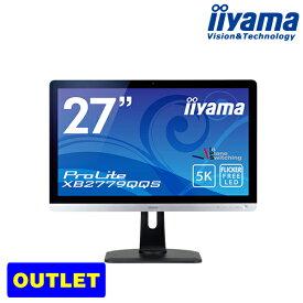 モニター IPS方式 iiyama ProLite XB2779QQS 27型ワイド液晶ディスプレイ 最大解像度5K(5120×2880)サポート 応答速度4ms コントラスト比80000000:1(最大)送料無料<アウトレット>