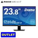 モニター iiyama ProLite XU2493HS-3 23.8型 液晶 ディスプレイ 【IPS方式 ノングレア 1920×1080 フルHD ワイド ブル…