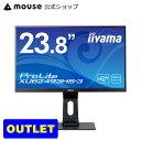 モニター iiyama ProLite XUB2493HS-3 23.8型 ワイド 液晶ディスプレイ 広視野角 IPS方式パネル フルHD ブルーライト…