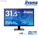 ★AH-IPS方式パネル★ iiyama ProLite X3291HS 31.5型 液晶ディスプレイ 【1920×1080/フルHD/ブルーライトカット/HD...