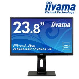 モニターiiyama ProLite XB2481HSU-4 AMVAパネル フルHD 1920×1080対応 23.8型ワイド液晶ディスプレイ ブルーライトカット ピボット・スウィーベル機能<新品>