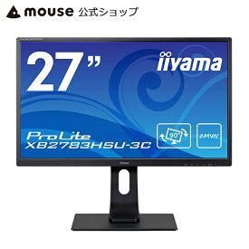 モニター LED/AMVA+方式 iiyama ProLite XB2783HSU-3C フルHD 27型ワイド液晶ディスプレイ 1920x1080 ワイド コントラスト比80,000,000:1(最大)セッティング自在の多機能スタンド<新品>
