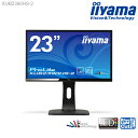 iiyama ProLite XUB2390HS-2 23型 液晶ディスプレイ 【1920×1080/フルHD/ワイド/昇降スタンド&スィーベル/ブルーライトカ...