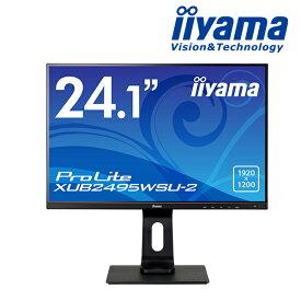 【8/30 10時まで LSS★ポイント5倍】【モニター】iiyama ProLite XUB2495WSU-2 24.1型 液晶ディスプレイ IPS方式 WUXGA 1920×1200対応 ブルーライトカット 昇降スタンド、ピボット、スウィーベル搭載 <新品>