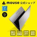 【ポイント10倍】【送料無料】マウスコンピューター ノートパソコン [ LB-B422X-S5-MA ] 【 Windows 10 Home/Celeron N...