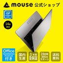 【送料無料/ポイント10倍】マウスコンピューター [ノートパソコン] 《 LB-B424SN-S2-MA-AB 》 【 Windows 10 Home/Cele...