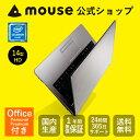 【ポイント10倍】【送料無料】マウスコンピューター ノートパソコン [ LB-B422S-S2-MA-AP ] 【 Windows 10 Home/Celero...