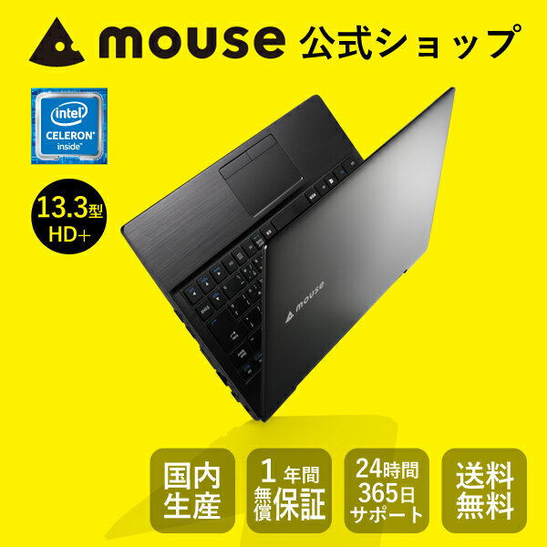 【送料無料】マウスコンピューター ノートパソコン 《 LB-J322B-MA-NL 》 【 Windows 10 Home/Celeron 3215U/4GB メモリ/500GB HDD/WPS Office付き(旧KINGSOFT Office) 】《新品》