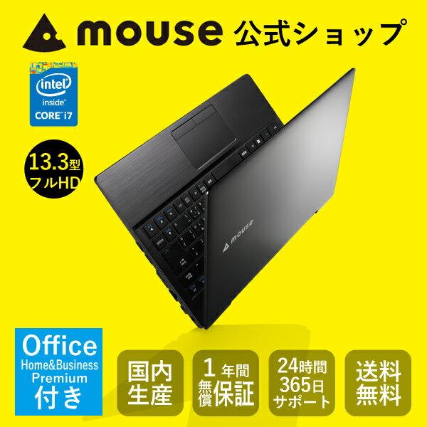 【送料無料】マウスコンピューター 《 LB-J772X-SH2-MA-SD-AB 》 【 Windows 10/Core i7-5500U /16GBメモリ/256GB SSD/1TB HDD/13.3型フルHD/マカフィー付き/Office付き(Home&Business) 】《新品》