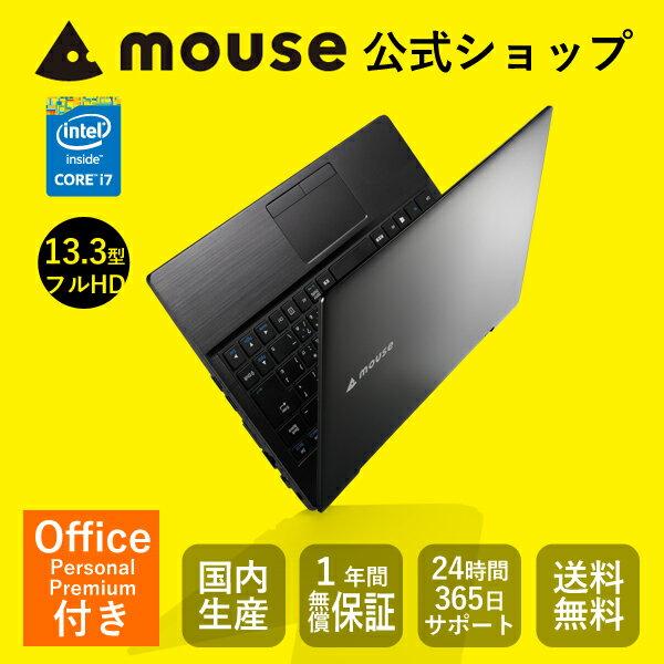 【送料無料】マウスコンピューター 《 LB-J772X-SH2-MA-SD-AP 》 【 Windows 10/Core i7-5500U /16GBメモリ/256GB SSD/1TB HDD/13.3型フルHD/マカフィー付き/Office付き(Personal Premium) 】《新品》