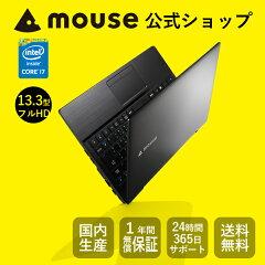 【送料無料】マウスコンピューター[ノートパソコン]《LB-J773S-S2-MA》【Windows10Home/Corei7-5500Uプロセッサー//8GBメモリ/240GBSSD/13.3型フルHD】《新品》