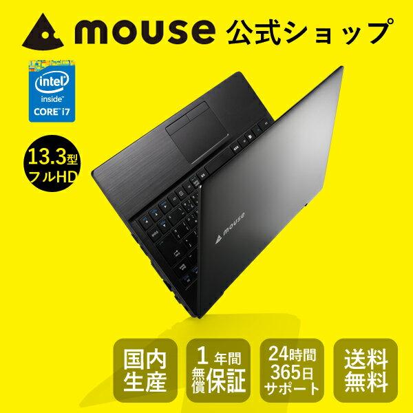 【送料無料】マウスコンピューター [ノートパソコン] 《 LB-J772X-SH2-MA-SD 》 【 Windows 10 Home/Core i7-5500U プロセッサー/16GBメモリ/256GB SSD/1TB HDD/13.3型フルHD/マカフィー付き/WPS Office付き 】《新品》