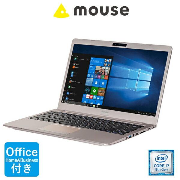 MB-B400H-A ノートパソコン パソコン 14型 Windows10 Core i7-8550U 8GB メモリ 256GB M.2 SSD ノングレア液晶 Office付き マウスコンピューター PC BTO カスタマイズ 新品