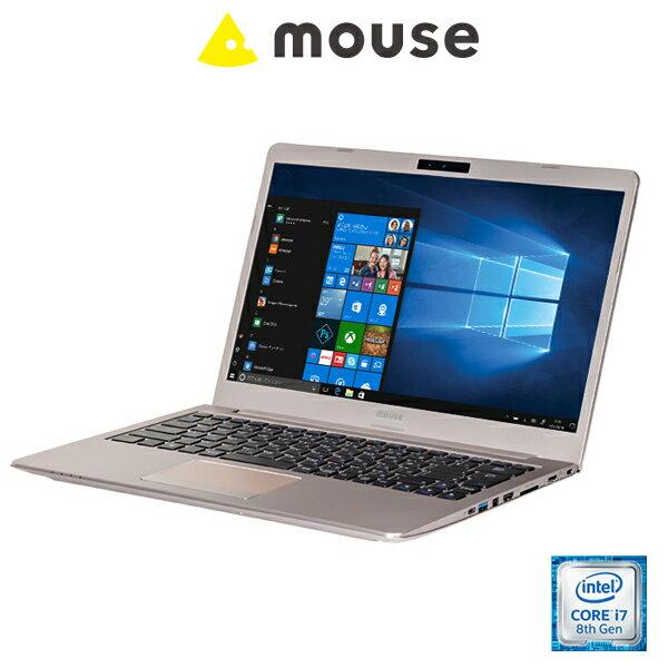 MB-B400H ノートパソコン パソコン 14型 Windows10 Core i7-8550U 8GB メモリ 256GB M.2 SSD ノングレア液晶 マウスコンピューター PC BTO カスタマイズ 新品