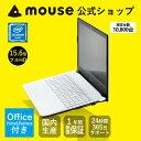 【送料3,000円(税別)込】マウスコンピューター ノートパソコン 《 MB-B504E-A 》【 Windows 10 Home/Celeron N3450/...