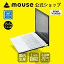 マウスコンピューター ノートパソコン 《 MB-B504E 》【 Windows 10 Home/Celeron N3450/4GB メモリ/240GB SSD...