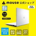 【送料3,000円(税別)込】マウスコンピューター ノートパソコン 《 MB-B504H-A 》【 Windows 10 Home/i7-8550U/8GB メ...