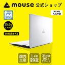 マウスコンピューター ノートパソコン 《 MB-B504H 》【 Windows 10 Home/i7-8550U/8GB メモリ/512GB SSD/高速無線...