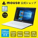 【2,000円OFFクーポン対象♪9/21〜】マウスコンピューター ノートパソコン 《 MB-B506H-A 》【 Windows 10 Home/Core…