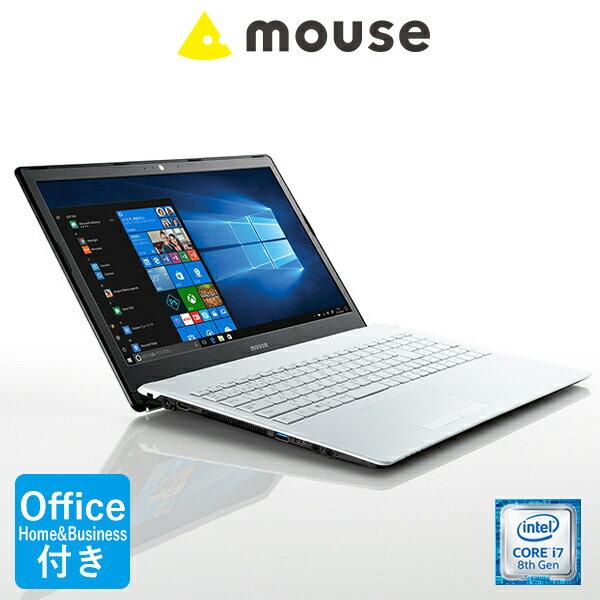 MB-B507H-A ノートパソコン パソコン 15.6型 Windows10 Core i7-8550U 8GB メモリ 512GB M.2 SSD ノングレア液晶 IPSパネル Office付き マウスコンピューター PC BTO カスタマイズ 新品