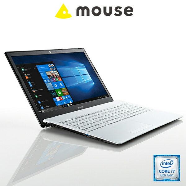 MB-B507H ノートパソコン パソコン 15.6型 Windows10 Core i7-8550U 8GB メモリ 512GB M.2 SSD ノングレア液晶 IPSパネル マウスコンピューター PC BTO カスタマイズ 新品