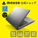 【ポイント10倍】【送料無料】マウスコンピューター ノートパソコン 《 MB-C250E1-S-MA 》 【 Windows 10 Home/Celeron N3450/4GB メモリ/32GB SSD/11.6型HD 】《新品》