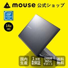 【送料無料】マウスコンピューター[ノートパソコン]《MB-E410BN-MA》【Windows10Home/CeleronN4100/4GBメモリ/500GBHDD/14型HD/WPSOffice付き】《新品》