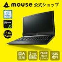 【送料無料/ポイント10倍】マウスコンピューター [ノートパソコン] 《 MB-K685S-SH2-MA 》 【 Windows 10 Home/Core i7...
