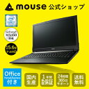 【送料無料/ポイント10倍】マウスコンピューター[ノートパソコン]《 m-Book K686XN-M2SH2-MA-AB 》【 Windows 10 Home/Core i7-7700HQ/16GBメモリ/256 SSD/1TB HDD/GeForce MX150/15.6型 フルHD/Microsoft Office付き】《新品》