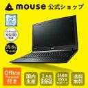 【送料無料/ポイント10倍】マウスコンピューター[ノートパソコン]《 m-Book K686XN-M2SH2-MA-AP 》【 Windows 10 Home/...