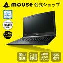 【送料無料/ポイント10倍】マウスコンピューター[ノートパソコン]《 m-Book K686XN-M2SH2-MA 》【 Windows 10 Home/Core i7-7700HQ/16GBメモリ/256GB SSD/1TB HDD/GeForce MX150/15.6型 フルHD】《新品》