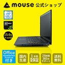 【送料無料/ポイント10倍】 [ノートパソコン] 《 MB-P500SN-SH2-MA-AB 》 【 Core i7-7700 /16GBメモリ/256GB M.2 SSD/1TB HDD/15.6型フルHD/Office付き(Home&Business) 】《新品》