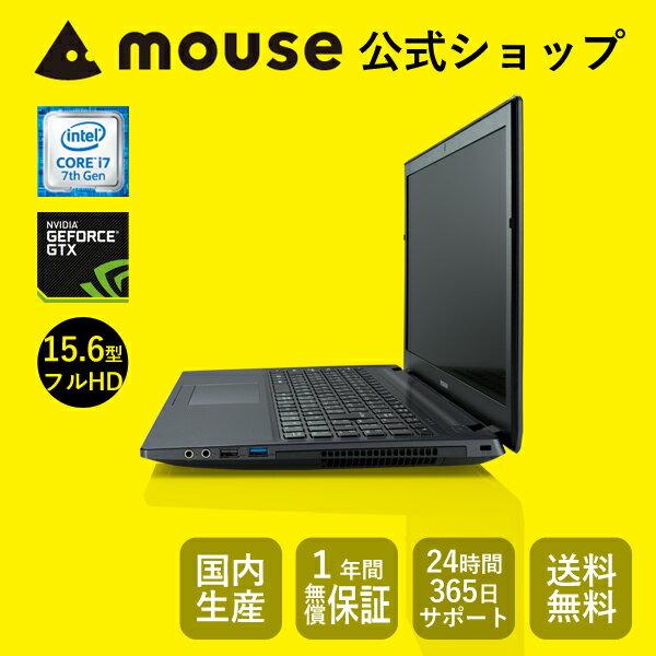 【送料無料/ポイント10倍】マウスコンピューター [ノートパソコン] 《 MB-P500SN-SH2-MA 》 【 Windows 10 Home/Core i7-7700/16GBメモリ/256GB M.2 SSD/1TB HDD/15.6型フルHD 】《新品》