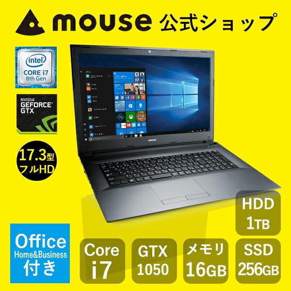 【ポイント10倍♪〜2/18 15時まで】MB-W880XN-M2SH2-MA-AB ノート 17.3型 Core i7-8750H 16GB メモリ 256GB M.2 SSD 1TB HDD GeForce GTX1050 マウスコンピューター PC BTO カスタマイズ Microsoft Office付き 新品