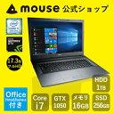【送料無料/ポイント10倍】ノートパソコン 《 MB-W880XN-M2SH2-MA-AB》【 Windows 10 Core i7-8750H 16GBメモリ...