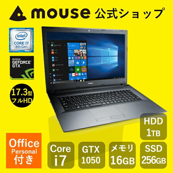 【ポイント10倍♪〜2/18 15時まで】MB-W880XN-M2SH2-MA-AP ノート 17.3型 Core i7-8750H 16GB メモリ 256GB M.2 SSD 1TB HDD GeForce GTX1050 マウスコンピューター PC BTO カスタマイズ Microsoft Office付き 新品