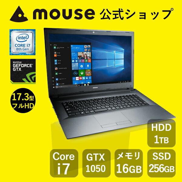 【2,000円OFFクーポン対象♪9/21〜】【ポイント10倍】ノートパソコン 《 MB-W880XN-M2SH2-MA》【 Windows 10 Core i7-8750H 16GBメモリ 256GB M.2 SSD 1TB HDD GTX1050 17.3型フルHD WPS Office付き 】新品 マウスコンピューター