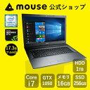 【送料無料/ポイント10倍】ノートパソコン 《 MB-W880XN-M2SH2-MA》【 Windows 10 Core i7-8750H 16GBメモリ 25...