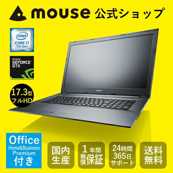 【Officeモデル★3,000円OFFクーポン対象♪】【送料無料/ポイント10倍】 [ノートパソコン] 《 MB-W880S-SH2-MA-AB 》 【 Core i7-7700HQ/16GBメモリ/256GB M.2 SSD/1TB HDD/GeForce GTX 1050/17.3型フルHD/Office付き 】《新品》